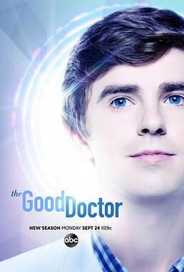良医第二季