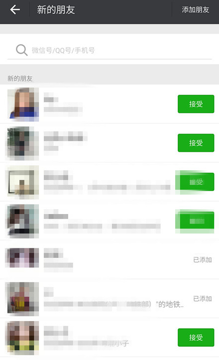 微信删了别人再加回来对方知道吗