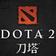 dota2 7.00版本多玩盒子辅助