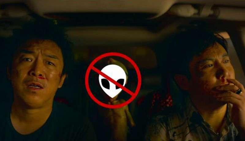 《疯狂的外星人》曝?#26032;?#39044;告