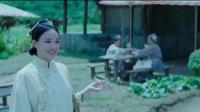 《健忘村》舒淇被推举当村长 打造最美桃花源