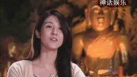 《曼谷杀手》花絮之采访杨采妮