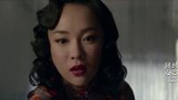 《罗曼蒂克消亡史》《带我回上海》MV
