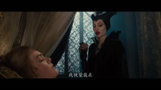 玛琳菲森发现公主能给自己带来真正的快乐 自己过去被仇恨蒙蔽