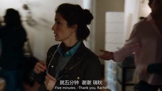 镜花水月 第三季第1集精彩片段1532691980061