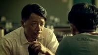 《非凡任务》黄轩被迫吸毒 苦苦挣扎与毒瘾斗争
