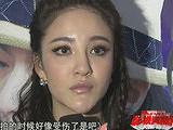 李威 刘雨欣宣传《宝贝快跑》 古装美女变身跑酷高手
