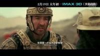 揭幕IMAX3D版制作细节《天将雄师》成龙访谈特辑