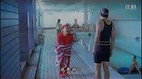 姨妈的后现代生活-游泳片花-周润发-斯琴高娃-电影