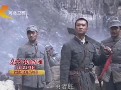 《新亮剑》第二版宣传片