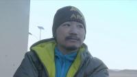 《藏北秘岭:重返无人区》  大叔肺水肿严重 紧急下撤蔡宇训话