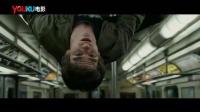 《超凡蜘蛛侠》片段  地铁变身粘脱美女衣