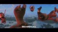 《冰雪女王3:火与冰》中文终极预告 麻烦升级,姐弟俩如何逢凶化吉