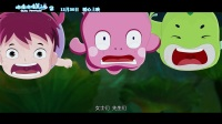 《咕噜咕噜美人鱼2》正式预告 美人鱼帮助小侠鱼回归家园