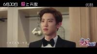 袁姗姗《所以和黑粉结婚了》插曲MV《有你就足够》