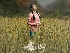 《喊-山》首曝预告 现实题材结合犯罪悬疑风格获赞