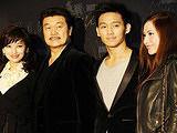 《毒战》北京首映 赵雅芝一家四口惊喜亮相