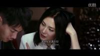 《第七谎言》电影预告片