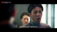 《建军大业》 获悉李大钊牺牲 毛泽东提出新的革命思想