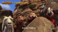 """《鲁滨逊漂流记》曝""""上岸""""版预告 今日公映五大看点全揭秘"""