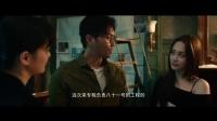 《京城81号2》扛起国产惊悚片大旗,专家:还有很长一段路要走