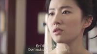 刘亦菲霸气宣布将与刘烨结为夫妇,原因竟然只是为了帮助他留在法国