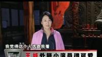 王姬拍摄《寻龙夺宝》很辛苦 110301 影视风云榜