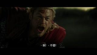 索尔遭怪物追杀 弟弟英勇救场反被刺