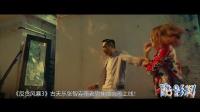 反贪风暴3》古天乐张智霖不老男神团火热上线
