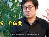 《疯狂72小时》制作特辑-导演篇 自曝五天五夜驻守片场