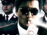 4K修复吴宇森经典影片《英雄本色》 众星齐助阵