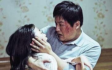 《哭声》曝国际预告 帝国杂志4星好评惊悚电影