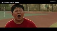 《猪太狼的夏天》主题曲《带你一起丢手绢》MV