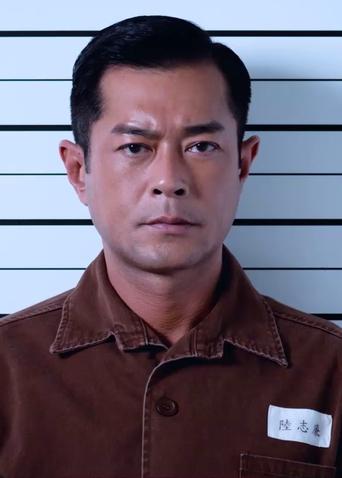 《反贪风暴4》粤语制作特辑 监狱场景专人指导力求真实还原