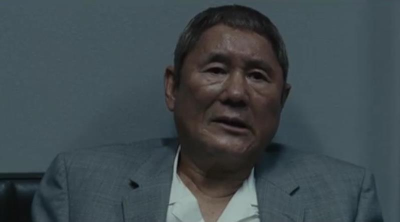 《极恶非道3》特别预告片