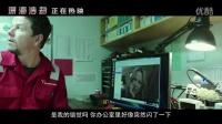 《深海浩劫》业火降世正片片段