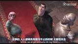 《精灵旅社》先行版预告片[中文字幕]