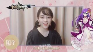超女冠军圈9超萌应援!