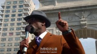 庭审专家第20集精彩片段1532421007320