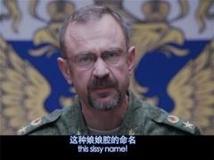 """《我叫黄国盛》:""""彩虹""""or""""镰刀""""你选哪一边"""