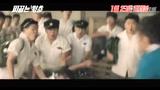 《热血青春》韩国预告片