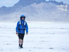 《一万公里的约定》主题曲《蜗牛》致敬版MV