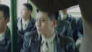 北平无战事第4集精彩片段1527161867311
