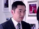 离婚律师 40 方中信求婚姚晨