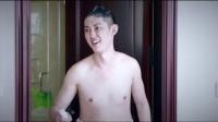 《盗墓迷情之千年王妃》预告片