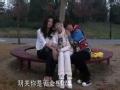 《今夜天使降临》片花-三个孕妇的故事