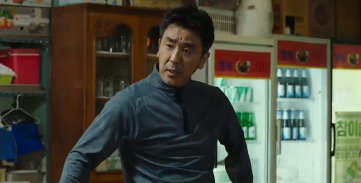 《极限职业》预告片2