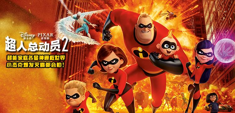 超能家庭各显神通救世界,小杰克爆发灭霸都会怕!