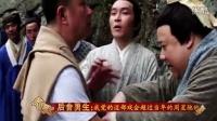 《大话天仙》爆笑制作特辑:刘镇伟亲身上阵