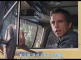 《拜见岳父大人3》片段:德尼罗指挥倒车被活埋,这也太点背了!